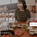業界最安の家事代行「タスカジ」(1時間1,500円)がオススメNo.1の理由